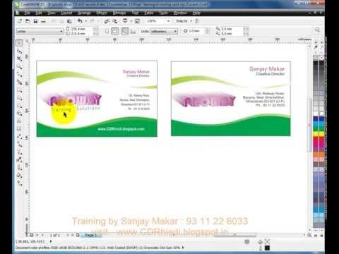 Learn CorelDraw -Tutorial in HINDI -3-prt-2- visiting card design