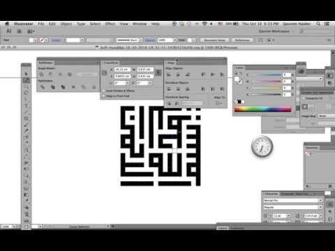 Square Kufi Web App Tutorial