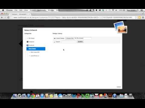 Online Design Software Tutorial